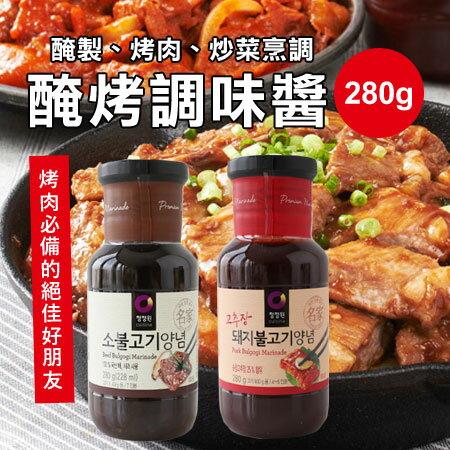 韓國 大象 醃烤調味醬 (單罐) 280g 原味 辣味 調味醬 烤肉醬 燒肉醬 烤肉 中秋【N103494】
