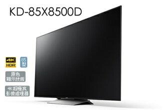 SONY 液晶電視 KD-85X8500D 85吋 4K UHD LED液晶電視 ★即日起至 2016/07/31 贈好禮