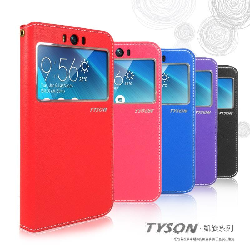 ASUS ZenFone Selfie ZD551KL Z00UD 5.5吋 (神拍機) 凱旋系列 視窗皮套/保護套/手機套/立架式/軟殼