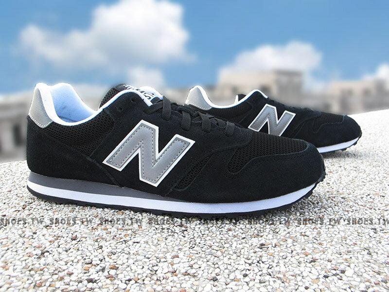 Shoestw【ML373GRE】NEW BALANCE NB373 復古慢跑鞋 黑銀 麂皮 男生