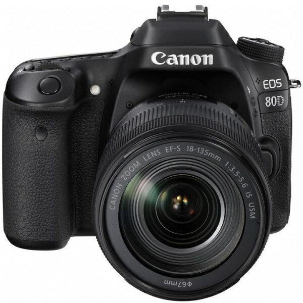 Canon EOS 80D KIT (18-135) 彩虹公司貨 含稅價免運