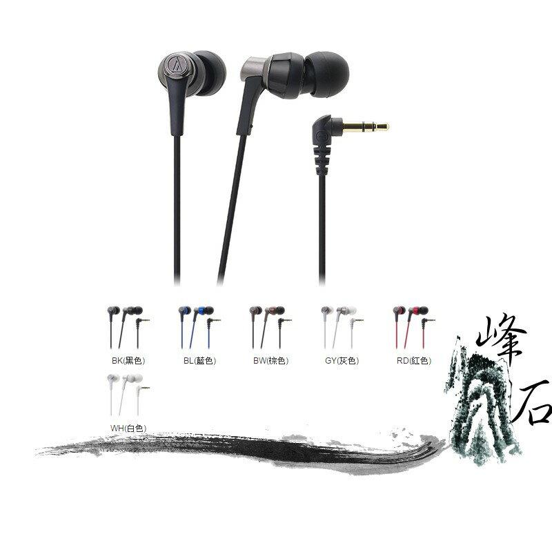 樂天限時促銷!平輸公司貨 日本鐵三角 ATH-CKR3  耳塞式耳機