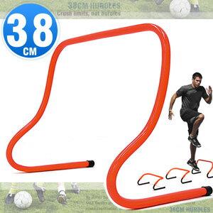 38CM速度跨欄訓練小欄架(一體成形高低梯.棒球障礙跳格欄.體適能步頻教材.籃球靈敏跳欄.足球敏捷田徑多功能架子.運動健身器材,推薦哪裡買ptt)D062-MK852D - 限時優惠好康折扣