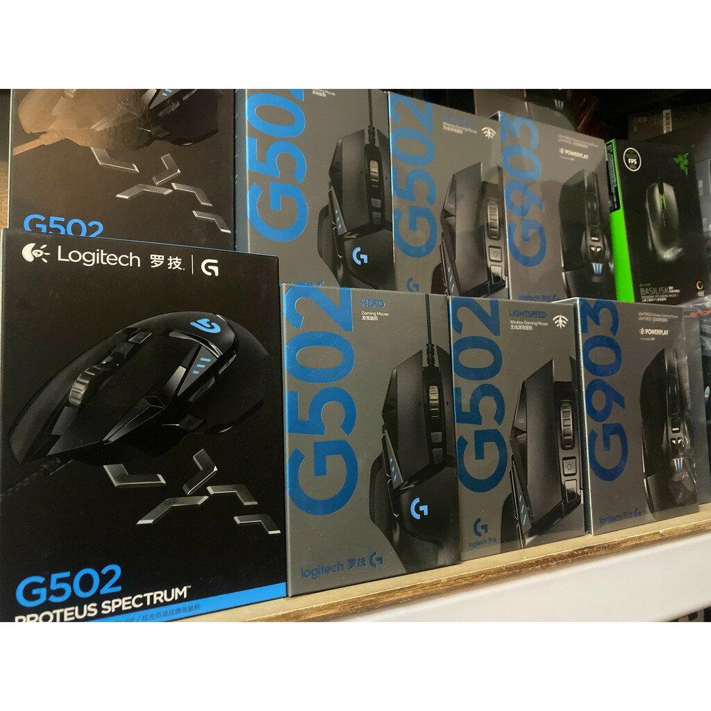 四款 Logitech 羅技 送線貼【 G502 HERO Lightspeed G903 G pro 】 電競滑鼠