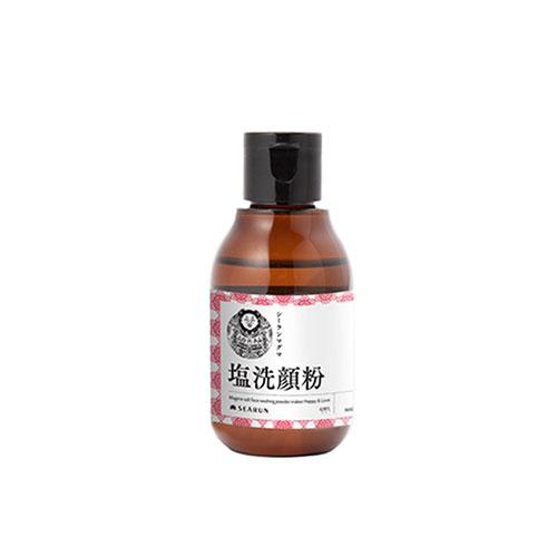 日本SEARUN【抗氧化鹽洗顏粉】40g