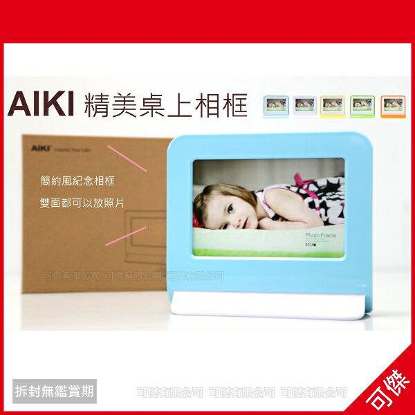 可傑 AIKI相框 卡蘭達 4X6 桌上相框 雙面壓克力相框 多種顏色