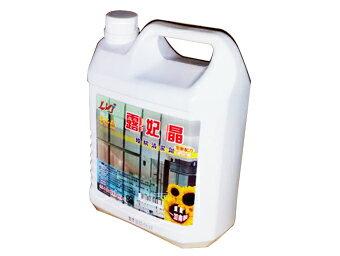 台灣千冠莉:玻璃清潔劑