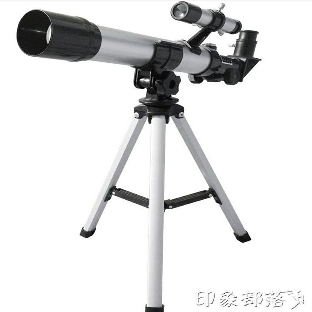 天文望遠鏡高清高倍40040兒童學生觀星觀景天地兩用夜視入門 MKS 全館免運