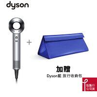 戴森Dyson到【dyson】Dyson Supersonic™ 吹風機(時尚白)*加贈藍色三角收納包(市值3,000元)