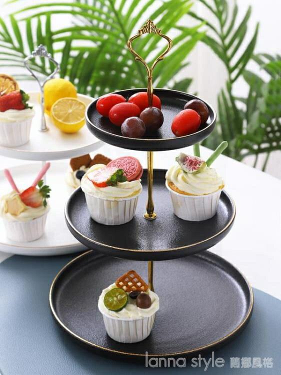 陶瓷多層果盤創意零食糖果盤現代客廳家用雙層水果盤下午茶點心架