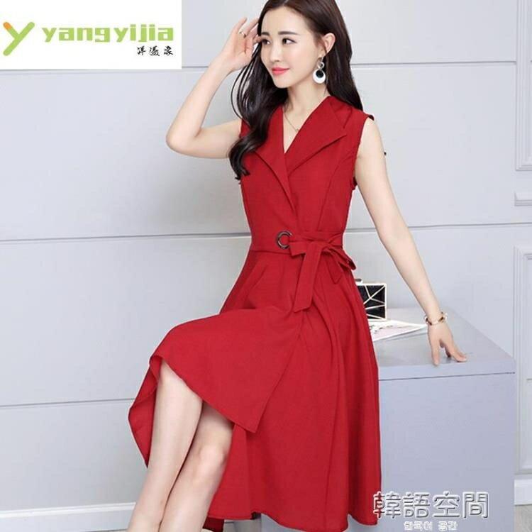 2021年夏季棉麻洋裝V領女新款高端氣質無袖顯瘦寬鬆收腰中長款   全館八八折