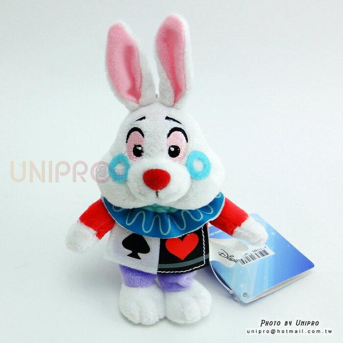【UNIPRO】迪士尼正版 愛麗絲夢遊仙境 時間兔 15公分高 絨毛娃娃 玩偶 吊飾 禮物 白兔先生