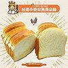 台灣小麥 完熟燙朵絲 1