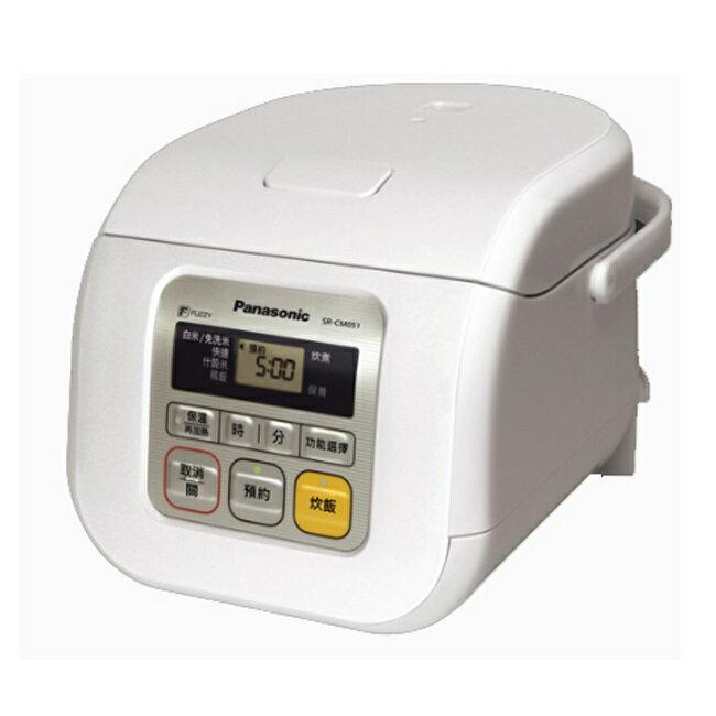 ◤遠紅外線厚鍋 ◢ Panasonic 國際牌 3人份微電腦電子鍋 SR-CM051