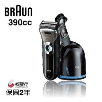 德國 百靈 BRAUN Series 3 三鋒系列 浮動水洗三刀頭電鬍刀 390cc