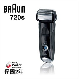 德國 百靈 BRAUN Series7 三階段超淨音波水洗電鬍刀 720s-6