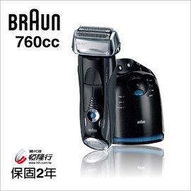 德國 百靈 BRAUN Series7 三階段超淨音波水洗電鬍刀 760cc