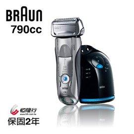 德國 百靈 BRAUN Series7 三階段超淨音波水洗電鬍刀 790cc