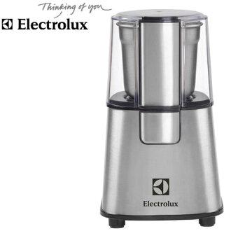 Electrolux 瑞典伊萊克斯不鏽鋼咖啡磨豆機ECG3003S  **可刷卡!免運費**