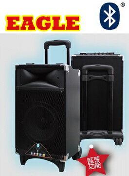 <br/><br/>  EAGLE 方便攜帶式可移動拉桿型有源音箱 ELS-3008<br/><br/>