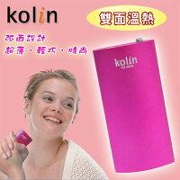電暖器推薦Kolin 歌林 充電式 雙面溫熱 隨身 暖暖寶 / 電暖蛋 / 暖暖蛋 / 懷爐 / 暖手寶 FH-R018