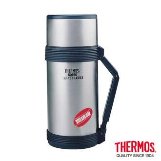 【大廣口】 THERMOS 膳魔師不銹鋼真空保溫瓶/燜燒罐 HJC-750 **可刷卡!免運費**