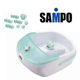 SAMPO聲寶SPA足部按摩泡腳機HL~A706