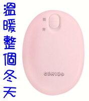 電暖器推薦◤粉紅限定版◢ GENIUS 充電式隨身電暖蛋 / 暖暖蛋 / 懷爐 / 暖手寶 HS-006   **可刷卡!免運費**