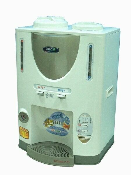 晶工牌10.1L節能科技溫熱全自動開飲機 JD-3221