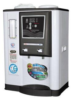 JINKON 晶工牌 省電奇機 光控溫熱全自動開飲機 JD-3703