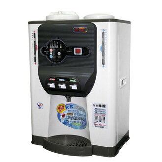 晶工牌 光控節能冰溫熱開飲機 JD-6725