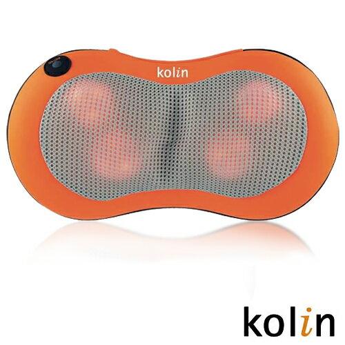Kolin 歌林 溫熱揉捏按摩器 KMA-LN006