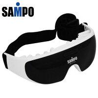 療癒按摩家電到SAMPO 聲寶 眼部紓壓按摩器 ME-D1110YL **可刷卡!免運費**