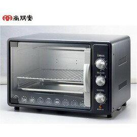 ◤本月限定特價◢ 尚朋堂 30公升旋風大烤箱 SO-1199 台灣製造!
