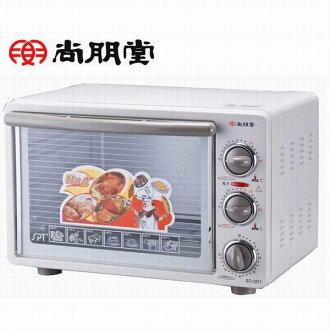 ◤烹飪教室&食譜指定款◢ 尚朋堂 20公升 雙溫控烤箱 SO-3211