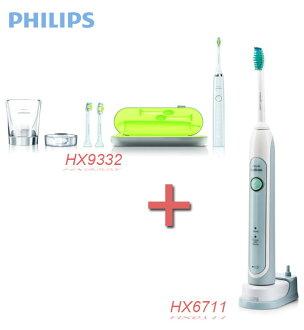 PHILIPS 飛利浦 HX9332 DiamondClean鑽石機音波牙刷+HX6711 Sonicare音波電動牙刷 組合促銷中