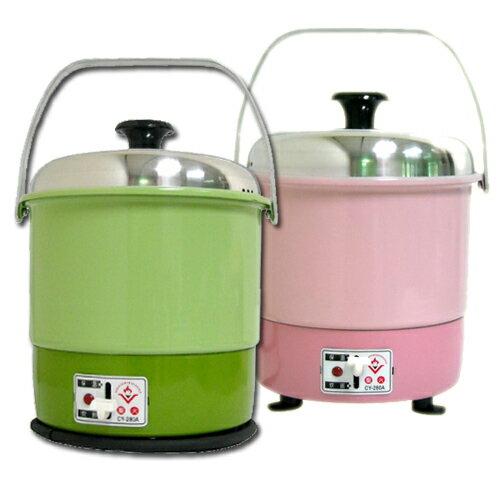 ◤學生、套房族的最愛◢ 聖火牌 電鍋 3人份 鋁製內鍋 CY-280 / CY-280A 煮飯.燉湯.清蒸皆宜