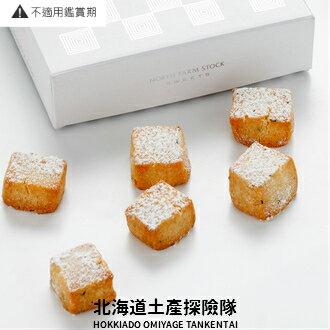 「日本直送美食」[NORTH FARM STOCK]  北海道奶油立方餅乾 高達乳酪風味 ~ 北海道土產探險隊~ 1