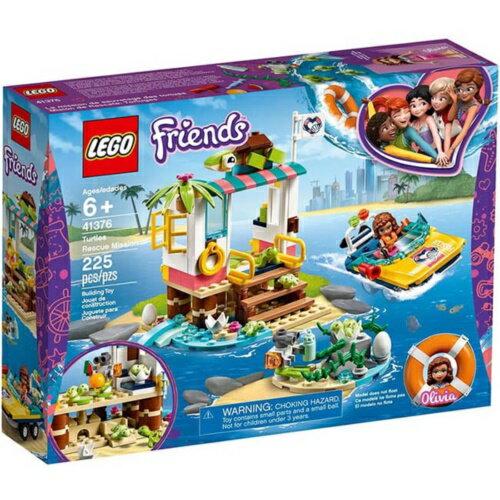 樂高LEGO 41376 Friends 姊妹淘系列 -  海龜救援任務 - 限時優惠好康折扣