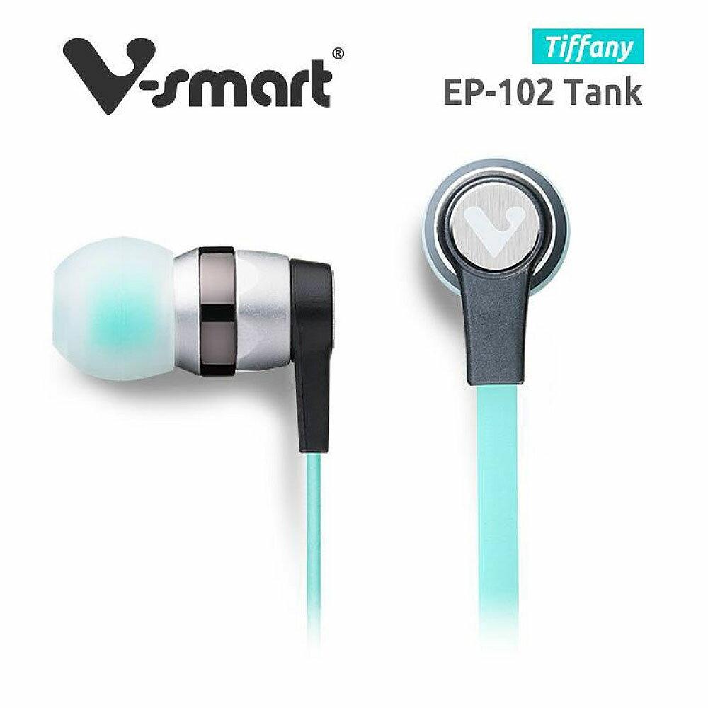 V-smart 入耳式耳機 EP-102 Tank【E4-024】耳塞式 重低音 耳機 郭靜代言 - 限時優惠好康折扣
