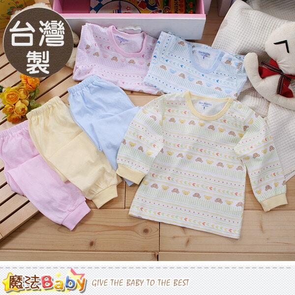 嬰幼兒套裝 台灣製純棉春夏薄長袖冷氣房套裝 魔法Baby~a16022