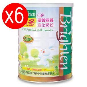 貝多 CBP優質營養強化奶粉 1600g (6入特惠組)再送玩具隨機1組【德芳保健藥妝】
