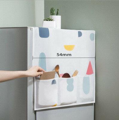 冰箱蓋布單開門家用防水防油廚房防塵罩收納袋式防塵巾洗衣機蓋巾