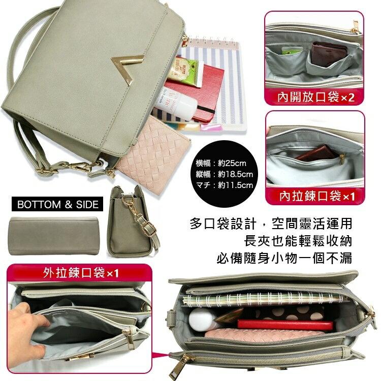 【鴞好物】日本ALTROSE 時尚金屬V字肩背包 5