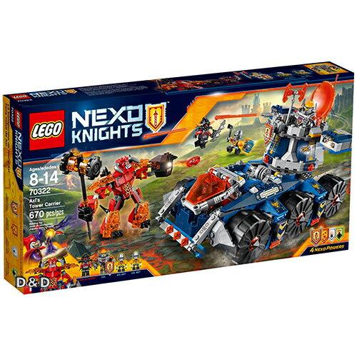 樂高積木LEGO~ LT70322 ~Nexo Knights 未來騎士系列 ~ 艾克索的