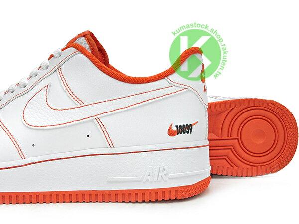 2020 經典復刻鞋款 NIKE AIR FORCE 1 07 LV8 EMB RUCKER PARK 白橘 洛克公園 籃球 AF1 (CT2585-100) 0820 3