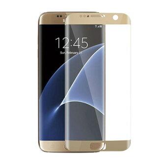 Jestrab 三星 Galaxy S7 Edge曲面電鍍鋼化玻璃保護貼