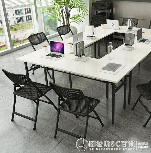 摺疊椅 辦公折疊椅塑料會議椅子會場培訓椅可折疊凳凳子透氣折疊椅 樂樂百貨