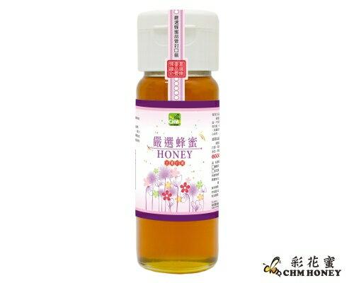 彩花蜜  龍眼蜂蜜 420g
