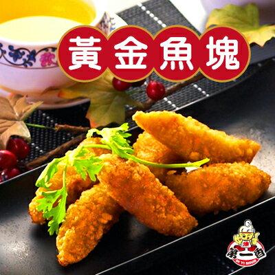 【超值組合】海陸雙拼組~古早味赤肉條(300g) vs.黃金魚塊(300g)免運組合 2